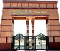 جامعة سوهاج تحتفل بتخريج أول دفعة من كلية الحقوق