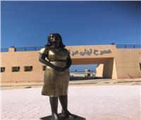 «الحلو ميكملش».. تمثال ليلي مراد يصدم المصطافين رغم فرحة تطوير «شاطئ الغرام»