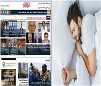 أخبار «فاتتك وأنت نايم».. مصر تحافظ على صدارة دورة الألعاب الإفريقية