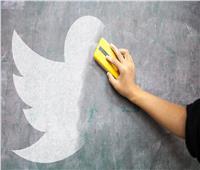 بـ«ضغطة واحدة».. احذف جميع تغريداتك في حساب تويتر