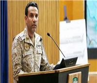 دعم الشرعية في اليمن: إسقاط طائرة حوثية في مجالنا الجوي