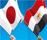 تيكاد 7.. تعرف على أبرز الاتفاقيات الاقتصادية بين مصر واليابان