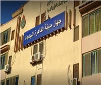 إحالة اثنين من العاملين بجهاز مدينة القاهرة الجديدة للمحاكمة التأديبية بسبب الإهمال