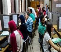 تنسيق الجامعات 2019  71 ألف طالب يسجلون في المرحلة الثالثة