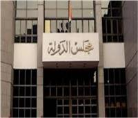 ١٩ أكتوبر نظر دعوى عزل المستشار القانونى لمرسي