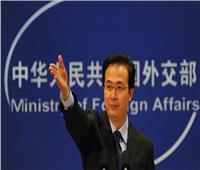 الصين تأمل أن تخلق واشنطن ظروفا مواتية لمحادثات تجارة