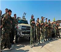 السلطة الكردية: وحدات حماية الشعب السورية انسحبت من مواقع حدودية