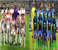 موعد مباراة الزمالك والمقاصة في كأس مصر والقنوات الناقلة