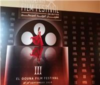 ريتشيل ليزلى: «الجونة» فرصة لدعم صناعة السينما