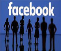 «فيسبوك» تعتزم توسيع نطاق خدمة تنبيهات جديدة في حالة الطوارئ
