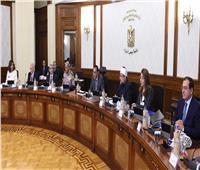 الحكومة توافق على 17 اتفاقية للبحث عن البترول والغاز