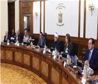 الحكومة تستعرض تقرير حول أعمال صندوق الطوارئ ومراكز التدريب