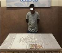 سقوط تجار الصنف بـ4 كيلو حشيش و100 جرام هيروين بالقاهرة