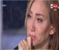 قرار نهائي.. حظر ظهور ريهام سعيد لمدة عام