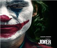 برومو جديد لفيلم الجريمة والدراما المنتظر «Joker»