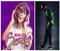بلال سرور يقتحم ألبوم سميرة سعيد بـ «إنسان آلي»
