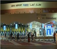 سقوط مقذوف حوثي على مطار أبها جنوب السعودية