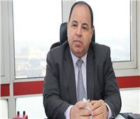 محمد معيط يفوز بجائزة أفضل وزير مالية بالشرق الأوسط وشمال أفريقيا