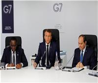 قمة «السبع الكبرى» تبرز نجاحا ملحوظا للدبلوماسية الفرنسية بقيادة ماكرون
