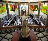ارتفاع مؤشرات البورصة المصرية بمنتصف تعاملات جلسة الخميس