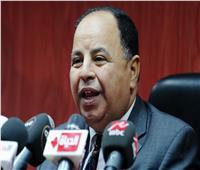 اختيار «معيط» أفضل وزير مالية بالشرق الأوسط وشمال أفريقيا في 2019