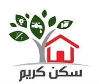 وزيرة التضامن: وصول خدمات مشروع «سكن كريم» إلى 70 ألفأسرة