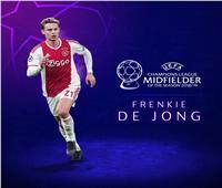 رسميًا.. دي يونج أفضل لاعب وسط في أوروبا