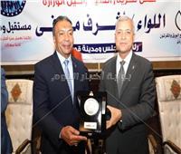 صور| محافظ المنوفية يشهد حفل تكريم السكرتير العام المساعد لمحافظة الفيوم