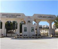 الأردن يدين قرار هندوراس بافتتاح بعثة دبلوماسية لها في القدس