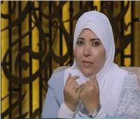 فيديو| أستاذة أزهرية توضح آلية تجديد الخطاب الديني