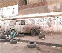 «أوكار» على 4 عجلات.. 7 آلاف سيارة خردة يستغلها تجار الكيف وأطفال الشوارع