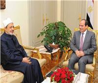شيخ الأزهر يهنئ الرئيس السيسي والأمة الإسلامية بـ«العام الهجرى الجديد»