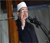 وزير الأوقاف في خطبة الجمعة: حرمة الدول كحرمة البيوت