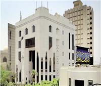 «الإفتاء» توضح حكم التهنئة بالعام الهجري الجديد