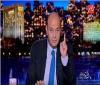 عمرو أديب: نجاح قطاع الترفيه بالسعودية أغرى المستثمرين لاقتحام المجال