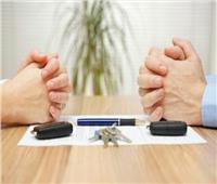هل يجوز اتفاق الزوجين على إسقاط بعض الحقوق مقابل الطلاق؟.. «الإفتاء» تجيب
