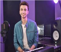 «همسك الدافي» لعبدالرحمن أحمد تتخطى نصف مليون مشاهدة على «فيسبوك»