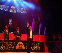 «الهناجر» يحصد ٩ جوائز فى المهرجان القومى للمسرح
