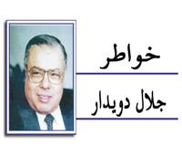 تنميــة ونهــوض دول أفريقيــا من أولويات السياسات المصرية