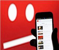 """تغريم """"يوتيوب"""" 200 مليون دولار لانتهاكها خصوصية الأطفال في الولايات المتحدة"""
