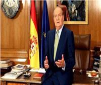 صحيفة: ملك إسبانيا السابق ذهب إلى الدومينيكان بعد مغادرة البلاد وسط فضيحة