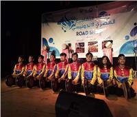 فعاليات فنية واستعراضية في اليوم الثقافي الإندونيسي بقصر ثقافة مرسى مطروح