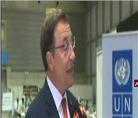 فيديو| البرنامج الإنمائي للأمم المتحدة: نتعاون مع مصر في تعزيز الطاقة
