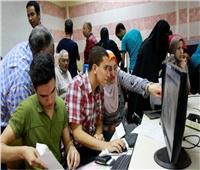 تنسيق الجامعات 2019  127 ألف طالب يسجلون في المرحلة الثالثة