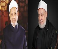 الطيب وجمعة ضمن قائمة أكثر 20 شخصية إسلامية مؤثرة بالعالم