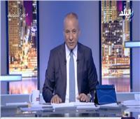 فيديو| أحمد موسى يطالب بـ إنشاء مستشفى «على أعلى مستوى» بالعلمين الجديدة