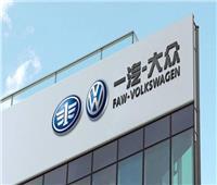 «فولكس فاجن» تستدعي 130 ألف سيارة في الصين