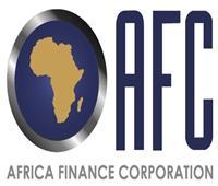 مؤسسة التمويل الإفريقية تحصل على تسهيلات بقيمة 150 مليون دولار
