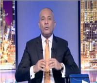 أحمد موسى عن إلغاء الدولار الجمركي: «أسعار السلع الأساسية لن تتأثر»