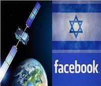 «سموم» .. فى صفحات إسرائيل بالعربية !